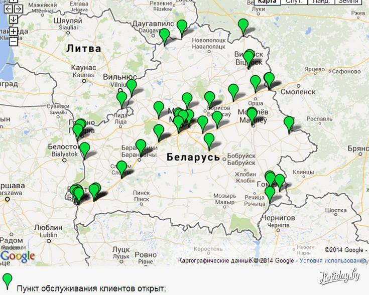 Карта пунктов обслуживания