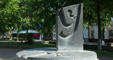 Памятник букве 'Ў' в Полоцке