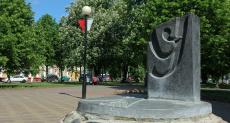 """Памятник букве """"Ў"""" в Полоцке"""